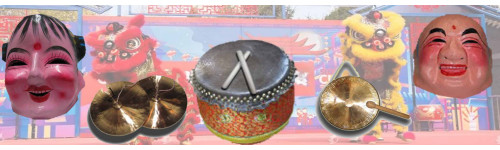 Lion Dance Equipments