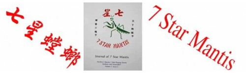 7 Star Praying Mantis