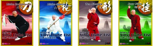 Xinyi Liuhe Fist Series 心意六合拳