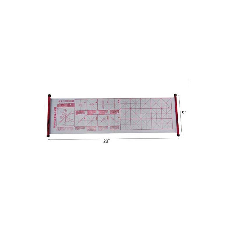 Wu Dang M-A-eight steps dragon heart palm