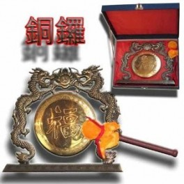 Gong with dragon and stand