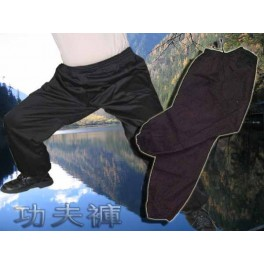 100% Cotton kung fu pants w/elastic ankles black