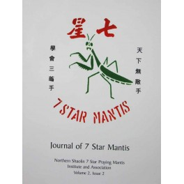 Journal of 7 Star Mantis Vol. 2 Journal – 2009