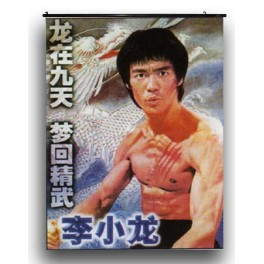 Bruce Lee's Wall Scroll with white dragon background