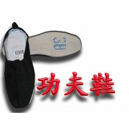 Cotton kung fu shoe with cotton sole