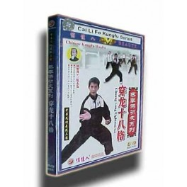 Choy Lay Fu(Cai Li Fo) kung fu-Chuang Long eighteen Ge