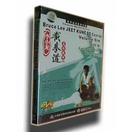 Jeet Kune Do Course Volume 6:Catch and Lock