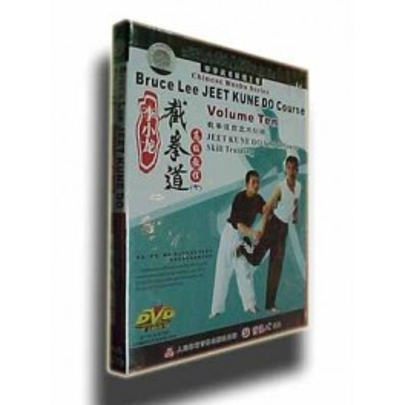 Jeet Kune Do Course Volume 10:Self defense skill training