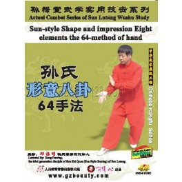 Sun Lu Tang's Wushu series-Shape and impression Eight elements t